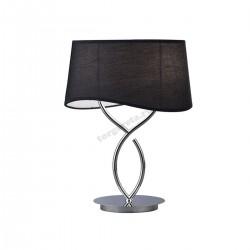 Настольная лампа Mantra 1916 NINETTE