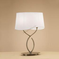 Настольная лампа Mantra 1926 NINETTE