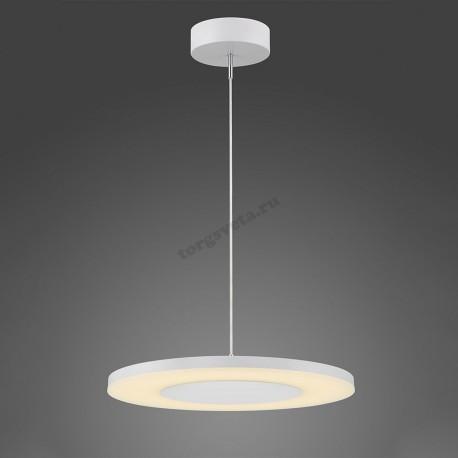 Светильник подвесной Mantra 4490 Discobolo