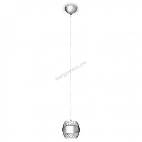 Светильник подвесной Mantra 5167 Khalifa