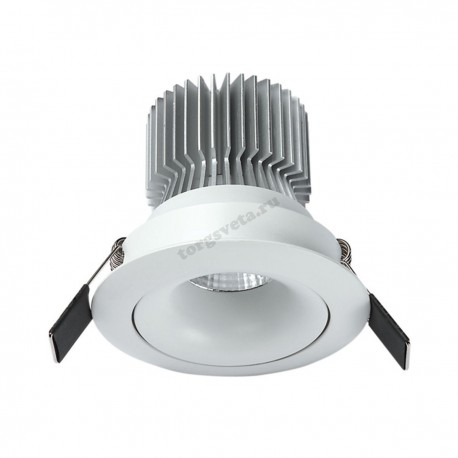 Встраиваемый светильник Mantra C0076 Formentera