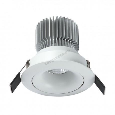 Встраиваемый светильник Mantra C0077 Formentera