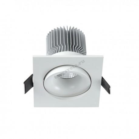 Встраиваемый светильник Mantra C0080 Formentera