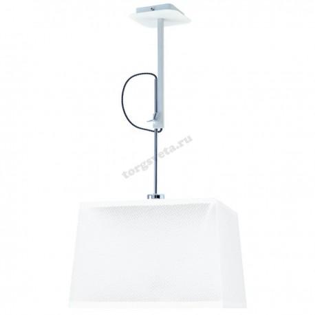 Светильник подвесной Mantra 5300+5304 Habana