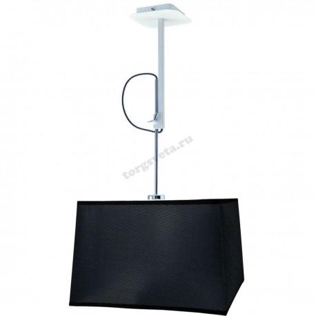 Светильник подвесной Mantra 5300+5305 Habana