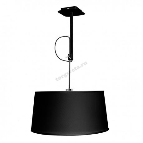 Светильник подвесной Mantra 5301+5303 Habana