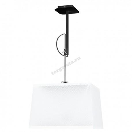 Светильник подвесной Mantra 5301+5304 Habana
