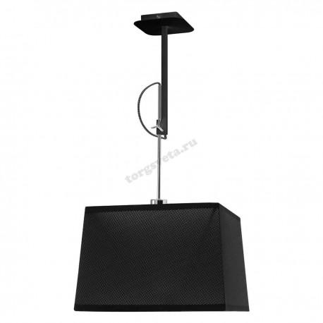 Светильник подвесной Mantra 5301+5305 Habana