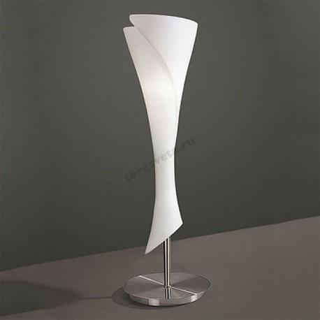Настольная лампа Mantra 0774 ZACK