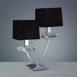 Настольная лампа Mantra 0790 AKIRA